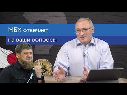 МБХ про Керченский