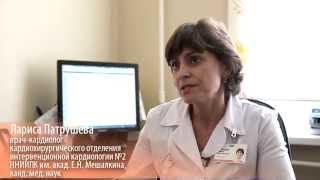 Эндоваскулярное протезирование аортального клапана.