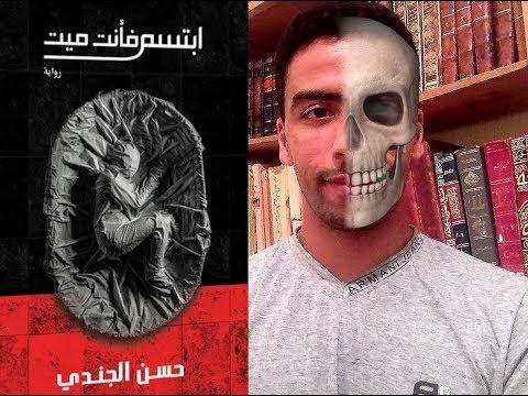 تحميل كتاب المغني للقاضي عبد الجبار