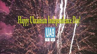 Happy Ukrainian Independence Day!