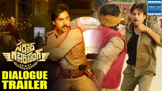 Sardaar Gabbar Singh Powerful Dialogue Trailer | Pawan Kalyan | Kajal Agaarwal | Ns Play | TFPC