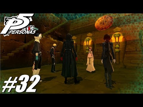 Persona 5 Gameplay & Walkthrough Part 32 Futaba's Tomb! No Commentary