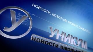 """Проект """"Школа кулинаров"""""""