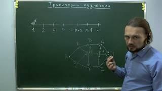Динамическое программирование: траектории кузнечика