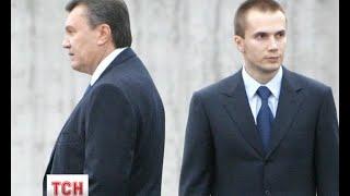 Вдова Віктора Януковича-молодшого вимагає свою частку в родинному бізнесі