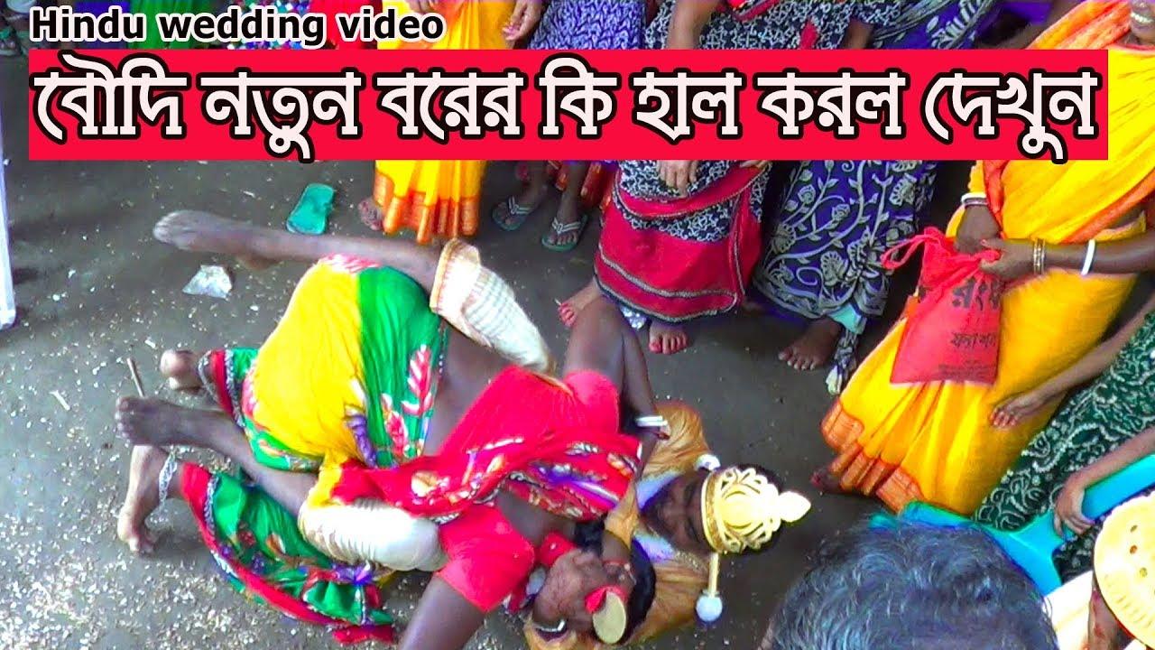 hindu wedding । বৌদি বরকে কোলে নিয়ে নাচতে নাচতে কি করল দেখুন । hindu wedding dance perform