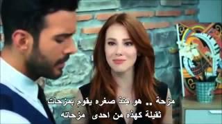 حب للايجار الحلقة 43 مشهد غيرة عمر على دفنه مترجم للعربية  مشهد مضحك جدا