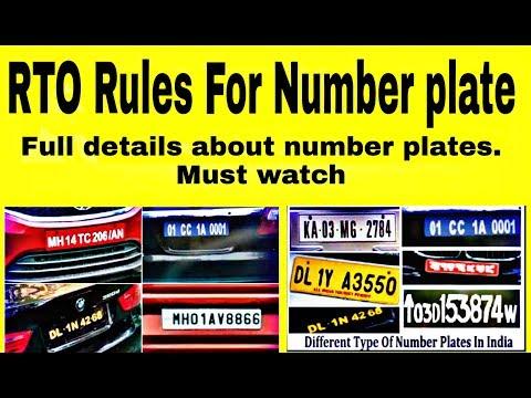 Vehicle number plate rules   Stylish number plate   LED Number plate   #chetanpatilknowledgeworld
