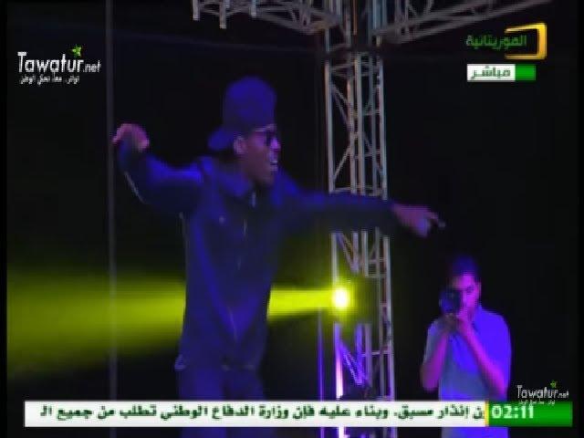 """""""نحن أمعاك.. نحن أوراك"""" أغنية جديدة لفان راب الغزالي - قناة الموريتانية"""