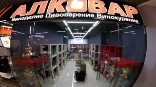 Открытие магазина SamogonOk.ru АЛКОВАР в Уфе.