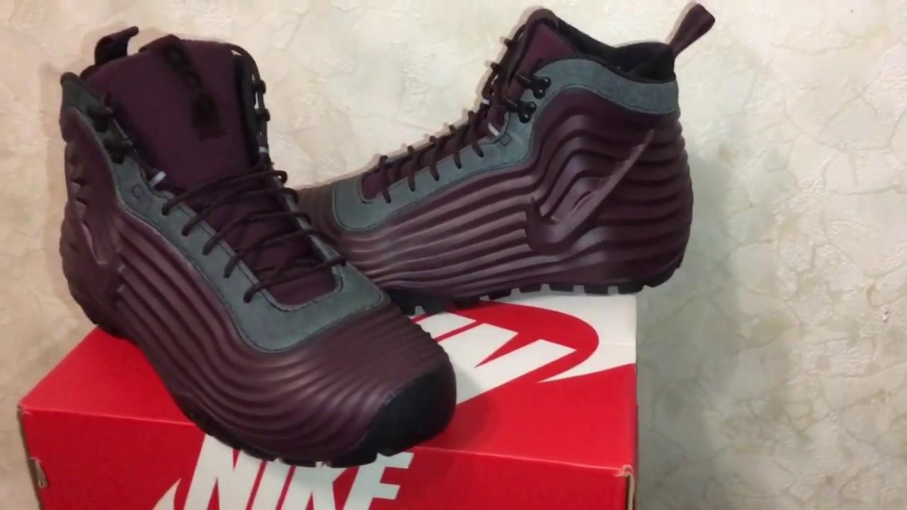 Nike Lunardome Sneakerboot Burgundy