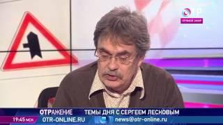 С. Лесков - доходы граждан России, будущее Северной Кореи