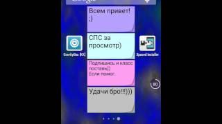 100% способ записи видео с экрана андроида 4.4.(В этом видео я покажу как записывать видео с экрана андроида 4.4.2-4.4.4. Удачи БРО!!!)))), 2015-07-09T10:29:02.000Z)