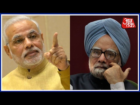Dastak: Congress To Boycott  Modi In Parliament For Taking A Dig At Manmohan Singh, Demands Apology