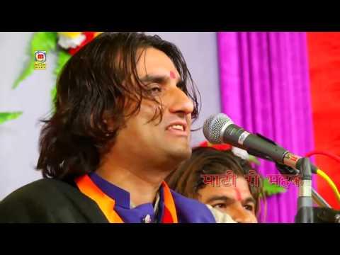 Prakash Mali Live Majisa Bhajan 2016 | Jasol Ri Dhaniyani | Latest Marwadi Bhajan | Rajasthani Songs