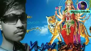 Kathi+Ke+Re+Kakahi+Shitali+Maiya+Bhakti+Song+Dj+Vijay+Babu+Mixing