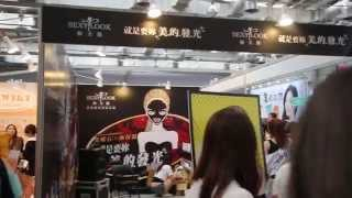 CGC時尚女孩派對 x 人氣攤位 軒郁國際旗下品牌 (SEXYLOOK極美肌,LOVEMORE愛戀膜法,姊妹日記,VEMAR,LU'DEYA ) Thumbnail