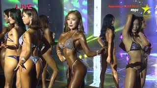 제3회 뷰티니스스타 챔피언쉽-비키니 2부