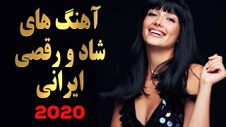Persian Dance Music|Ahang Shad Irani |آهنگ شاد ایرانی ۲۰۲۰