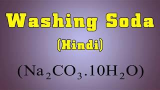 Washing Soda (Na2co3 . 10H2o) 27 (Hindi)