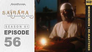 Sai Baba, Tere Hazaron Hath - साई बाबा , तेरे हजारों हाथ - Full Episode No: 56