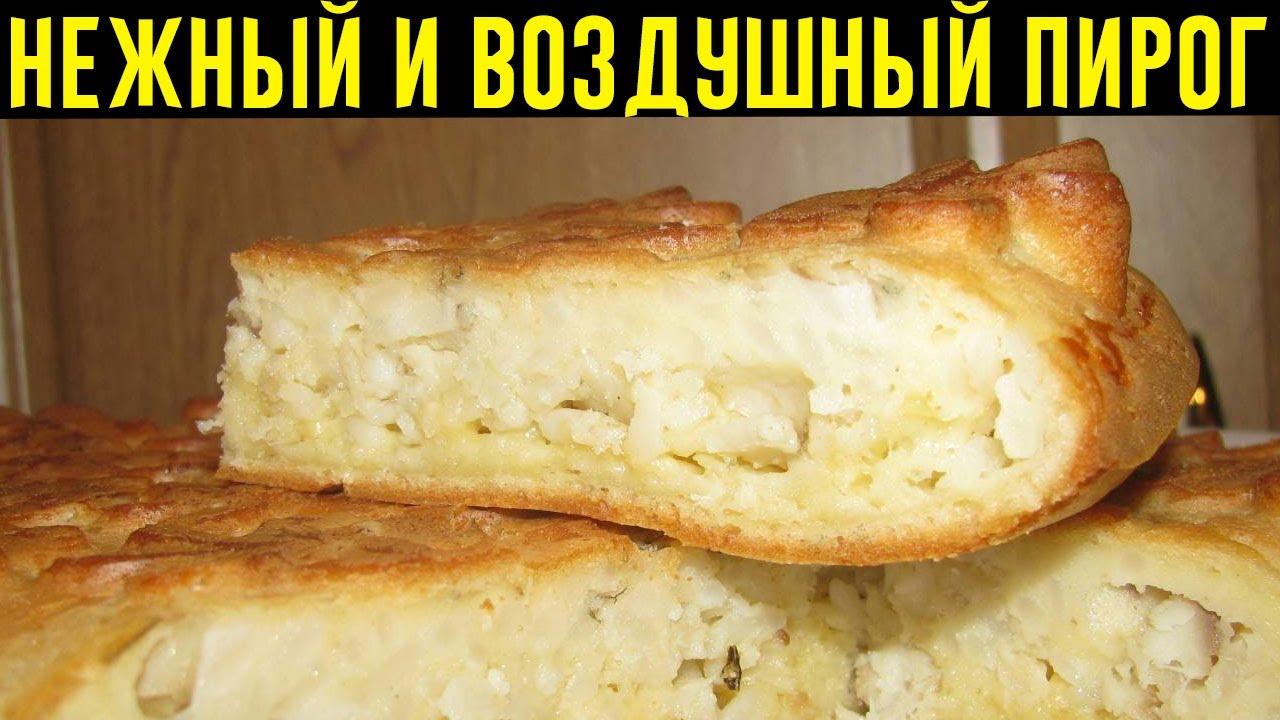НАЛИВНОЙ ПИРОГ- ЛЕНТЯЙ с Сыром за 7 Минут!