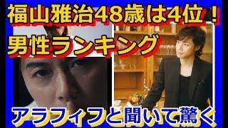 10位はYOSHIKI。日本人男性として初めてファッション誌『VOGUE JAPAN』1...