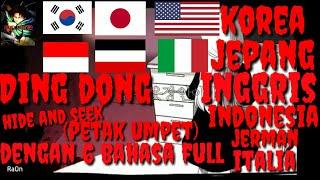 Gambar cover Hide and seek (Ding Dong kudatang padamu) dengan 6 bahasa