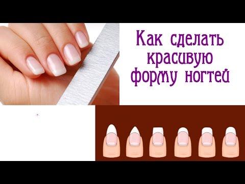 Маникюр на полукруглые ногти