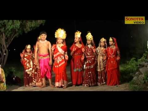 2 Baje Paijaniya Jab Aaili Sato Bahiniya Bhojpuri Mata Bhajan)