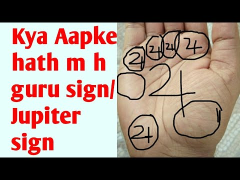 Jupiter sign in Hand/ guru Ka sign/Palmistry in Hindi
