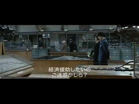 『シャネル&ストラヴィンスキー』2010年1月16日公開 予告編