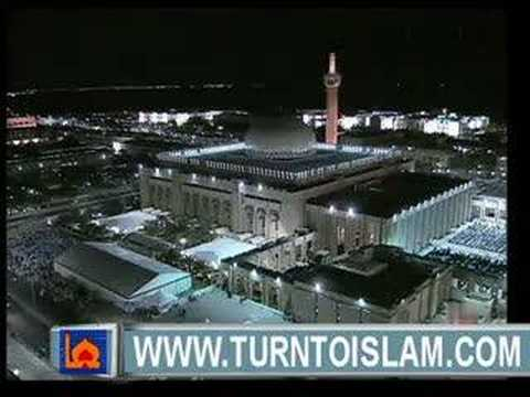 Quran Recitation Really beautiful amazing crying