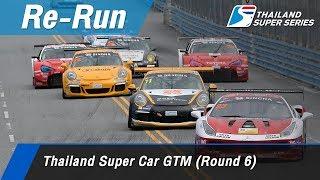 Thailand Super Car GTM (Round 6) : Bangsaen Street Circrit, Thailand
