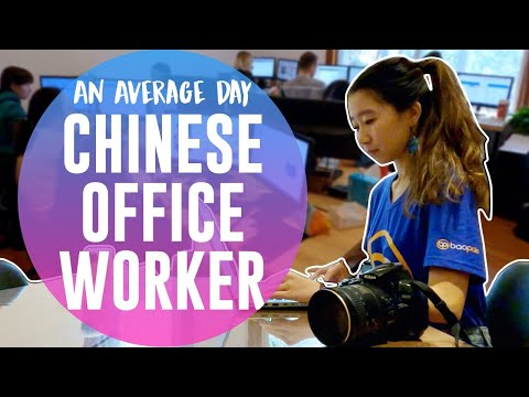Average Day of a Chinese Office Worker in Shanghai