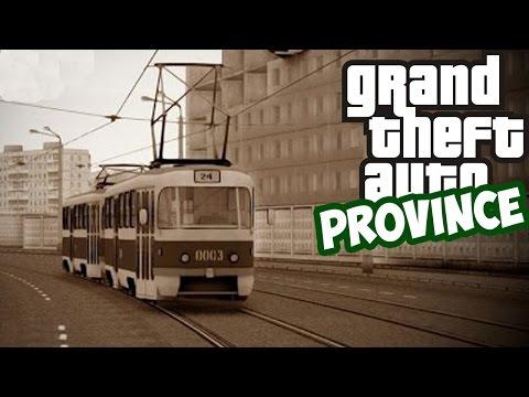 GTA Province - Это Офигительно!