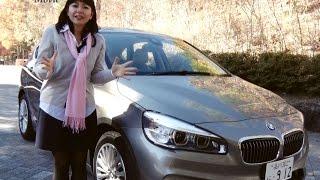 BMW2シリーズ アクティブ ツアラー BMW初のFF。多目的車も初!! TestDrive