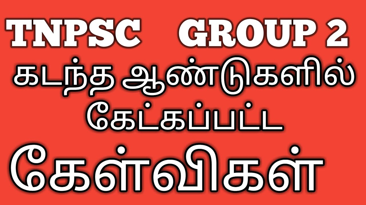 Pdf english tspsc group 2 study material in