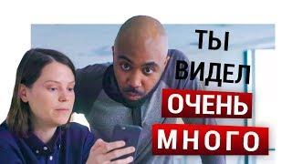Ты не должен был увидеть это фото [CollegeHumor] Русская озвучка😂
