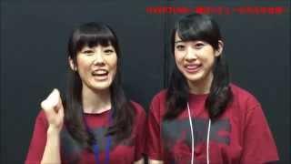 OVERTURE~輝け!!ミュージカル少女達~ 舞台「魔銃ドナー」公演記者発表...