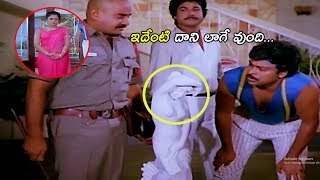 Chiranjeevi Amazing Comedy Scene | Telugu Comedy | Silver Screen Movies