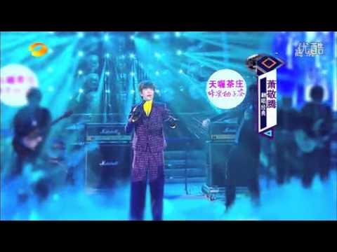 20130117 蕭敬騰 Jam Hsiao 소경등 [如果沒有你] 百變大咖秀