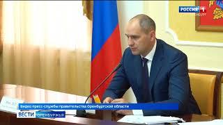 Фото Губернатор Оренбургской области провел заседание областного Правительства