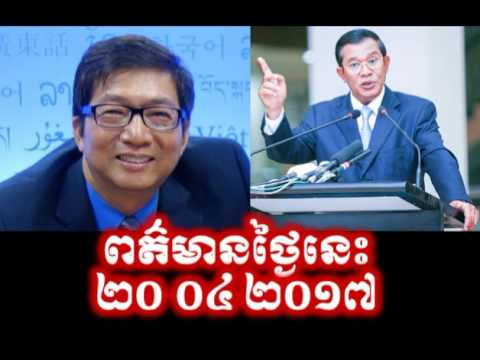 VOD Cambodia Hot News Today , Khmer News Today , Evening 20 04 2017 , Neary Khmer