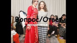 В/Оскресенье: свадебные фото, бросает ли невеста букет в Турции