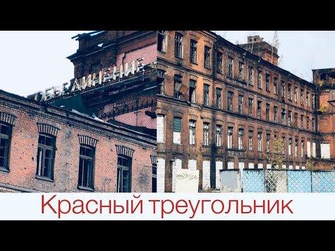 Огромный заброшенный завод в Санкт-Петербурге
