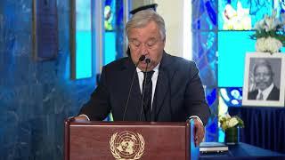 UN Honors Kofi Annan