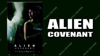 Чужой: Завет / Alien: Covenant (2017) мнение зрителей о фильме после просмотра