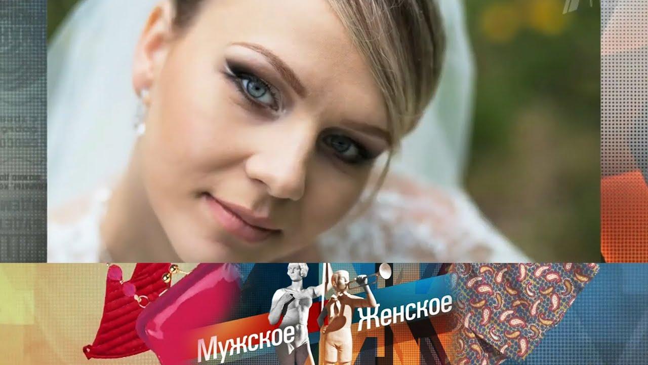 Органы на подмену. Мужское / Женское. Выпуск от 25.03.2019