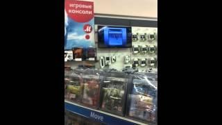Выключаем телевизоры в М.Видео(Прога встроенная в телефоне S4, модель смартфона на видео Samsung Galaxy S4 Zoom., 2013-10-05T13:51:31.000Z)